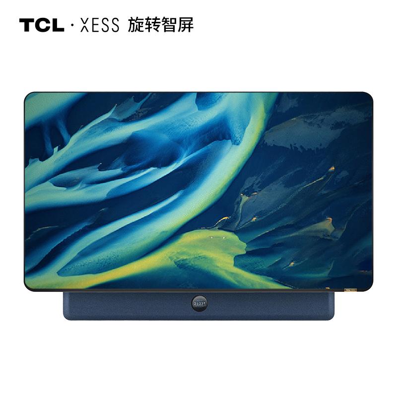TCL·XESS 旋轉智屏A200Pro