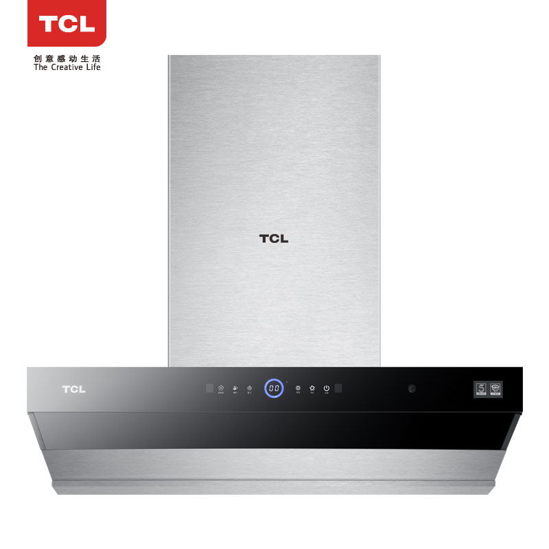 TCL CXW-260-JS33 抽油烟<span style='color:red'>机</span>