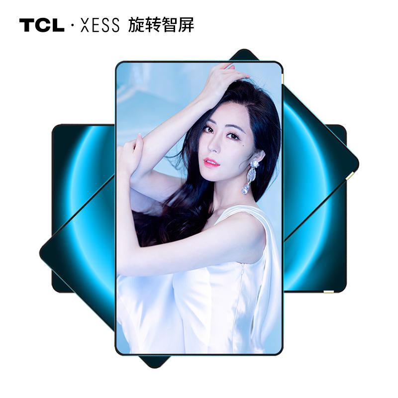 TCL·XESS 旋转智屏A200Pro