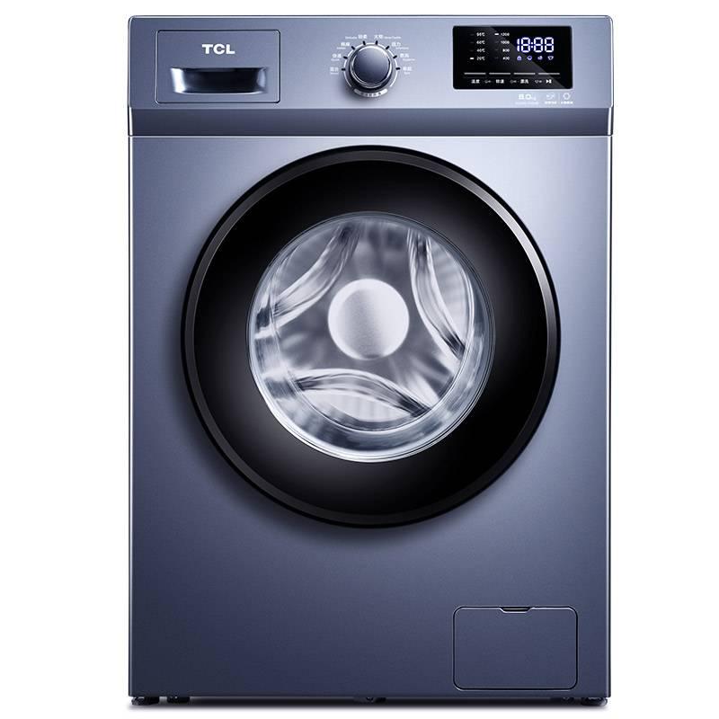 TCL XQG80-P600B星云藍 8公斤變頻全自動<span style='color:red'>滾筒</span>洗衣機
