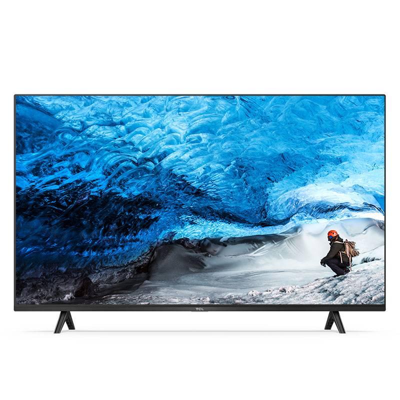 43A20 全新高画质家庭智能电视