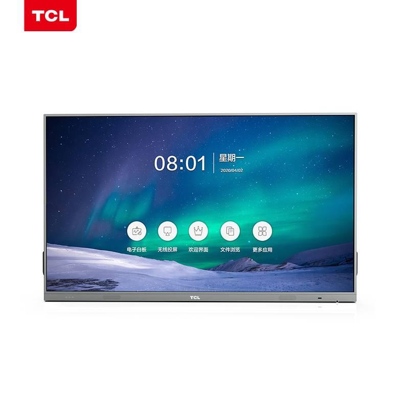 TCL LE86V30TC 智能會議平板 86英寸大屏商用會議4K超清電視