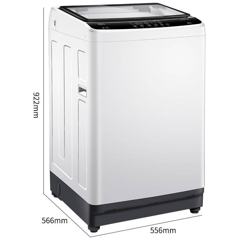 TCL XQM90-307Y亮灰色 9公斤全自動波輪洗衣機 桶中桶 分類洗