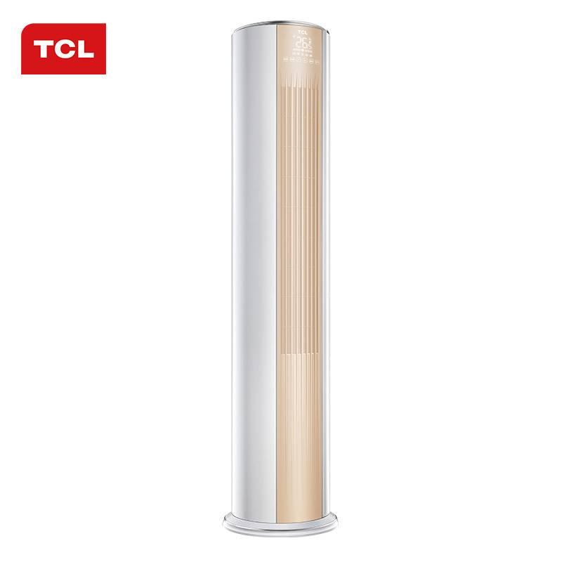 TCL 特种 特殊民用空调(3匹冷暖单相变频<span style='color:red'><span style='color:red'><span style='color:red'>柜机</span></span></span>,KFRd-72LW/D-ME11Bp(A3) (TX))
