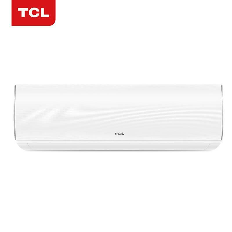TCL 特种 特殊民用空调(<span style='color:red'><span style='color:red'><span style='color:red'>1.5匹</span></span></span>冷暖变频挂机,KFRd-35GW/FX11BpA (TX))