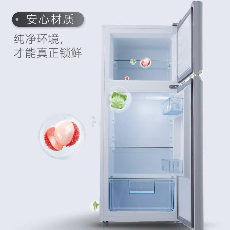 TCL118L小雙門節能家用冰箱