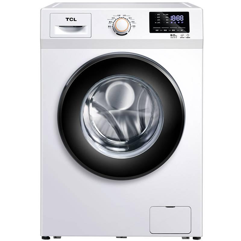 G80L100-B芭蕾白 8公斤變頻<span style='color:red'>滾筒</span>洗衣機
