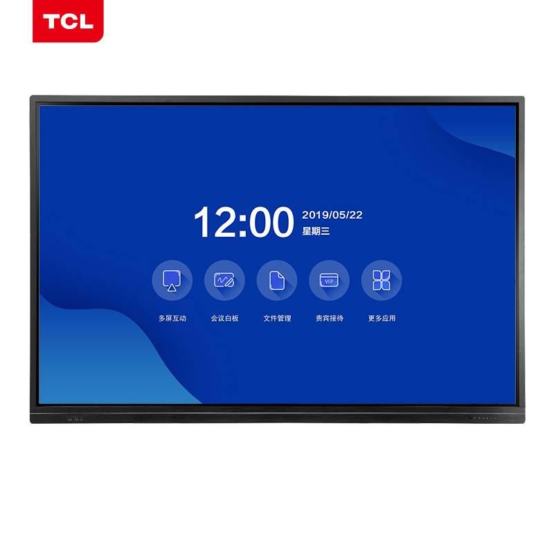 TCL L98V20P 智能會議平板 98英寸大屏商用會議4K超清電視