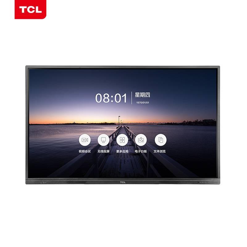 TCL L65V20P 智能會議平板 65英寸大屏商用會議4K超清電視