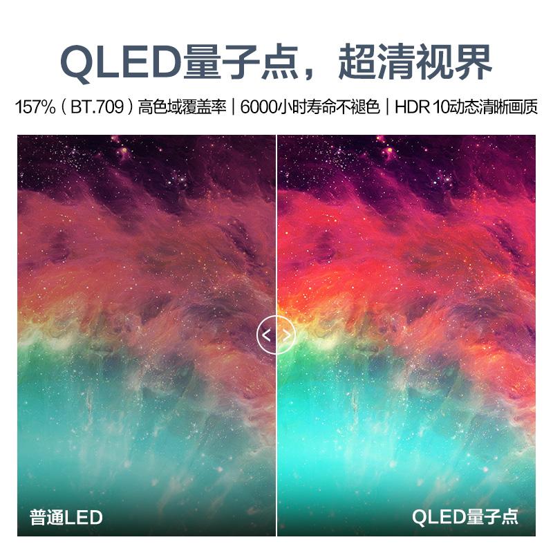 TCL·XESS 藝術智屏A100L Pro