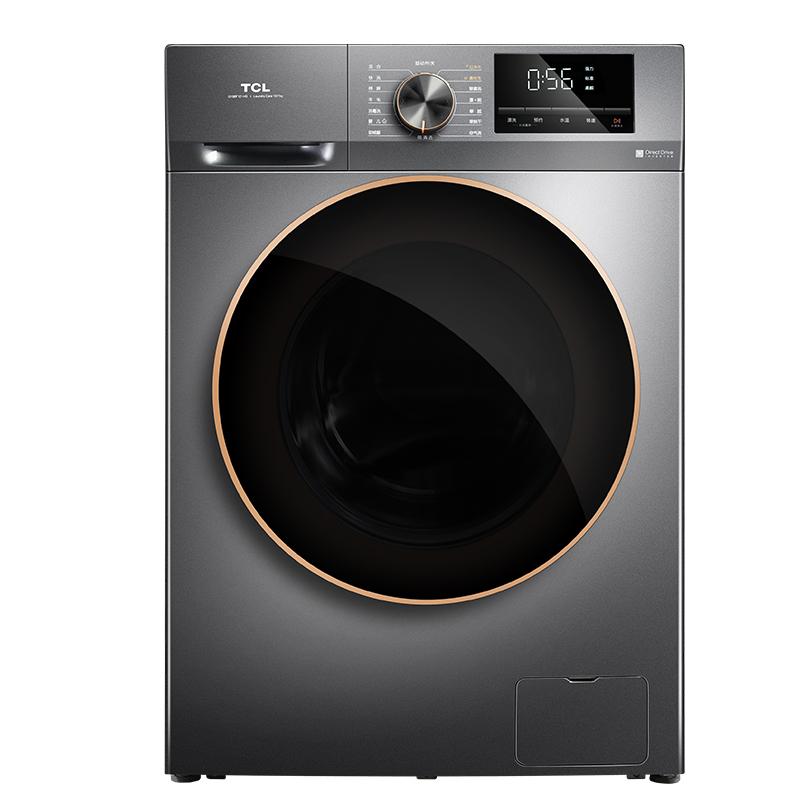 G100F12-D星曜灰 10公斤DD變頻直驅<span style='color:red'>滾筒</span>洗衣機