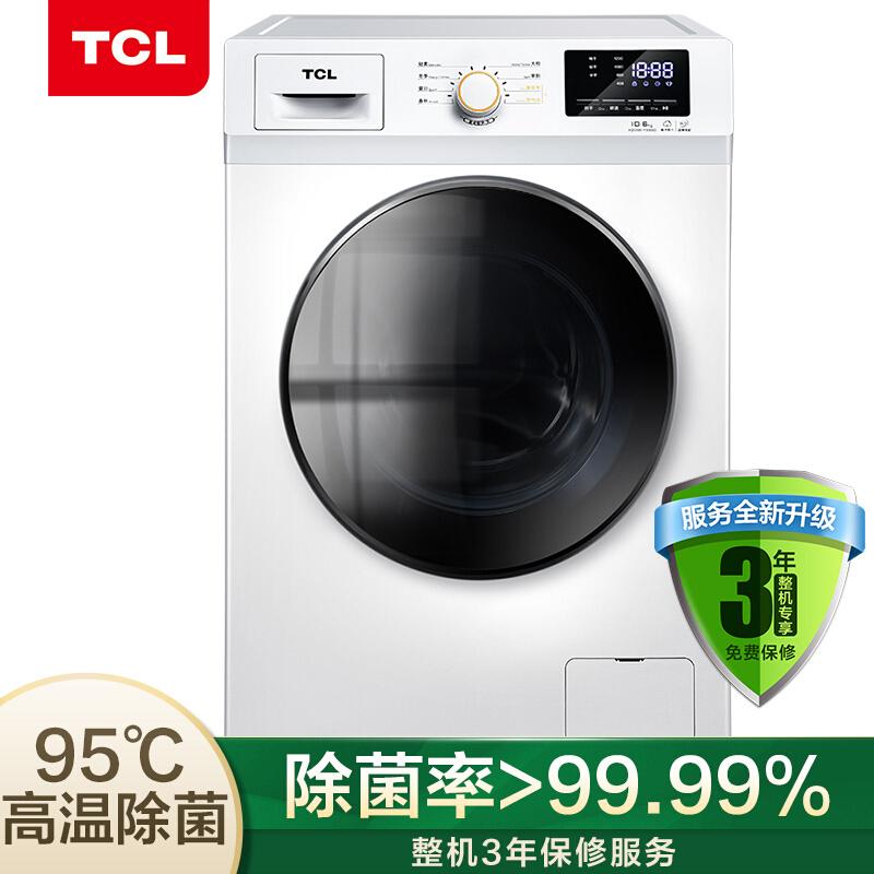 TG-V100HB芭蕾白 10公斤滚筒洗衣机