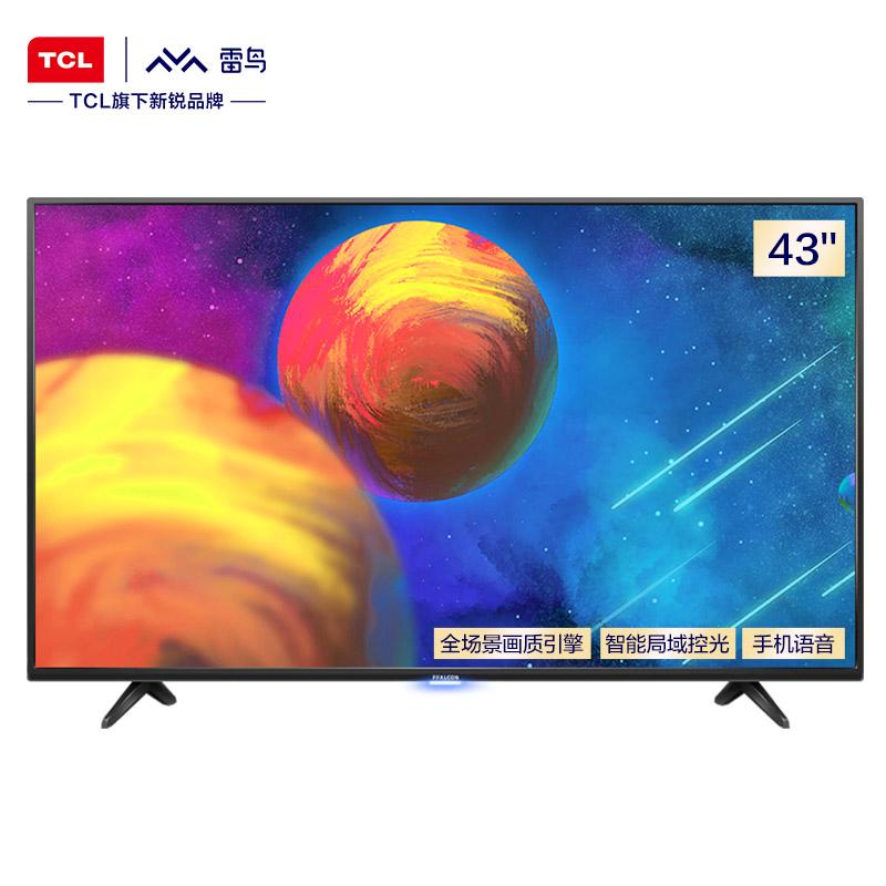 雷鸟电视43S315C 43寸4K智能局域控光平板电视
