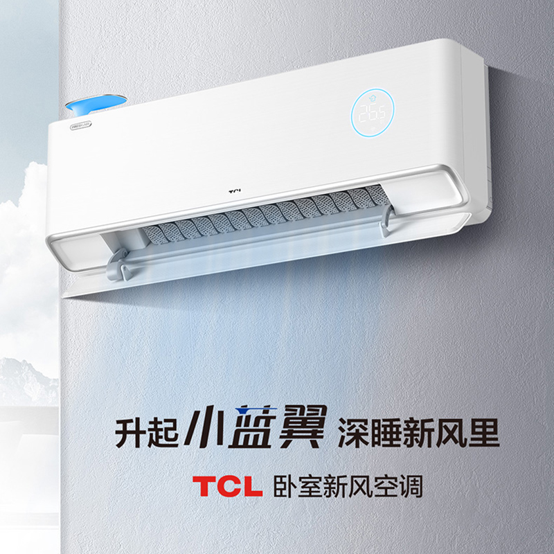 TCL 1.5匹 灵悉 新一级能效 新风空调 变频冷暖 壁挂式 空调挂机KFRd-35GW/DBp-XJ11+B1新风系统