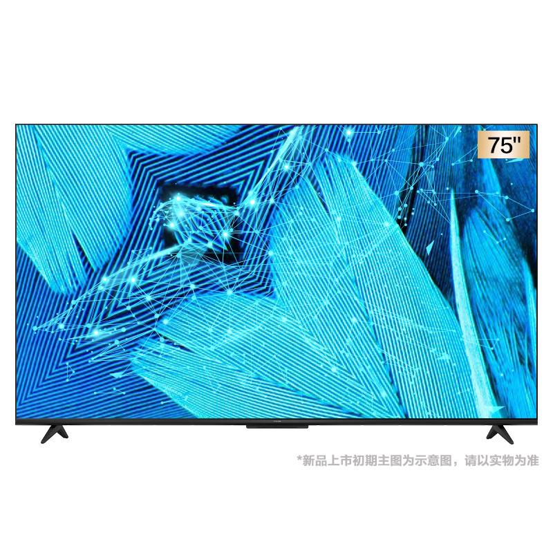 TCL雷鸟75S515C PRO 75英寸高色域全面屏 远场声控4K智能电视机