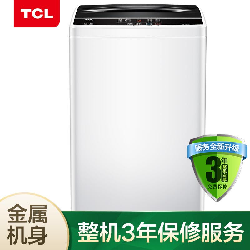 TB-V80亮灰色 8公斤<span style='color:red'>波輪</span>洗衣機