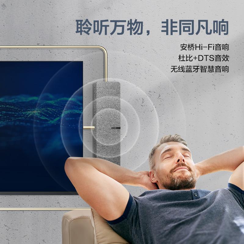 TCL·XESS 藝術智屏A100H Pro