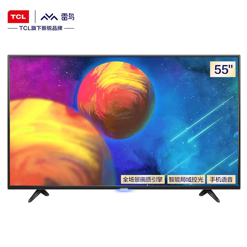 雷鸟电视55S315C 55寸4K智能局域控光平板电视