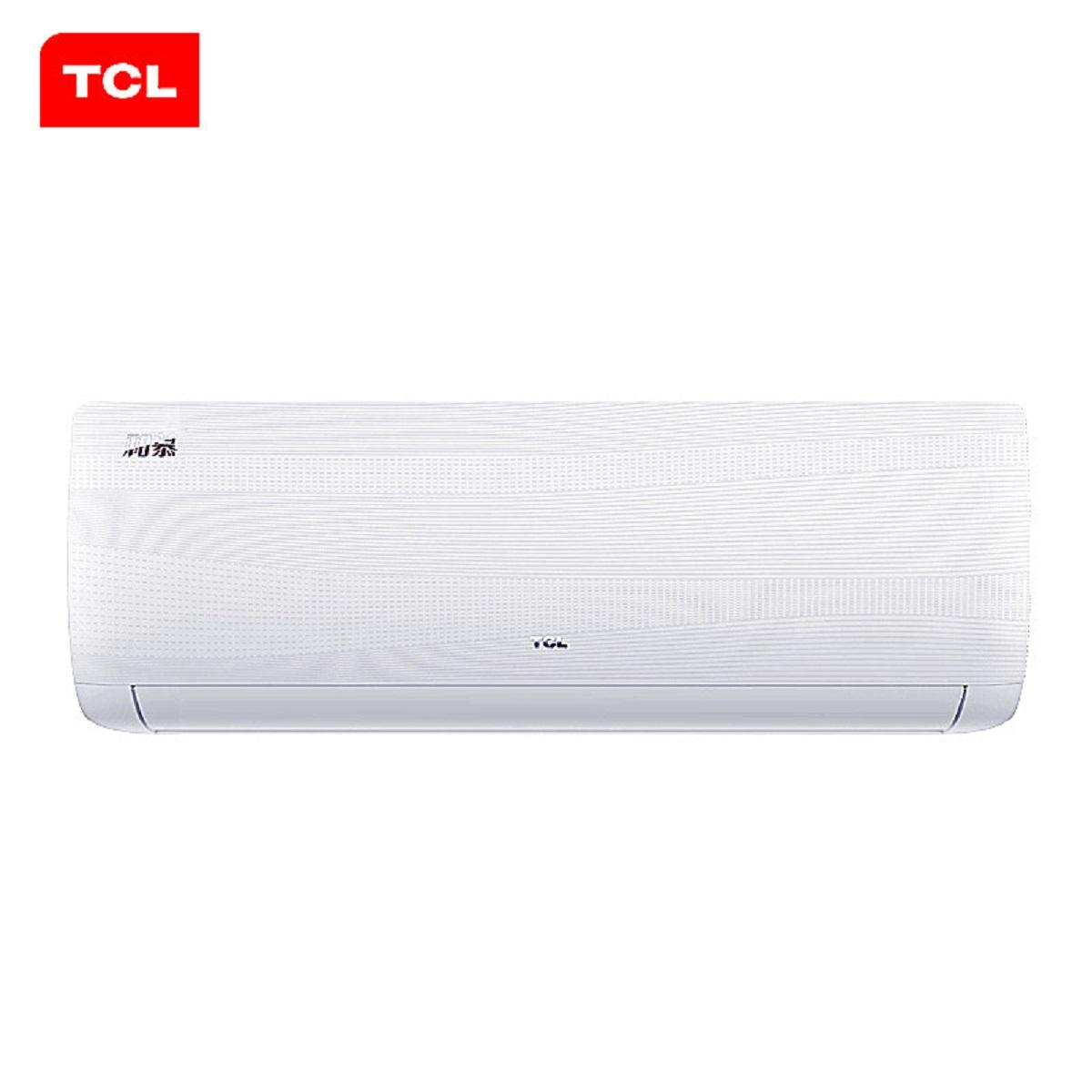 1.5匹 变频 新2级 冷暖分体壁挂式空调 KFRd-35GW/DBp-TX11+B2