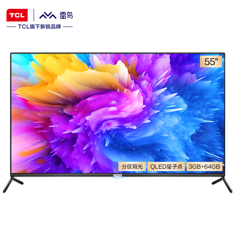 雷鸟电视55R625C 55英寸旗舰新品 分区背光4K量子点3+64G全面屏AI智能电视